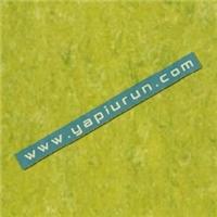 Linolyum kaplı Yükseltilmiş Döşeme Fiyatları 18