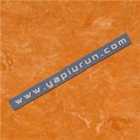 Linolyum kaplı Yükseltilmiş Döşeme Fiyatları 1