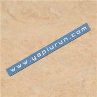 Linolyum kaplı Yükseltilmiş Döşeme Fiyatları 19