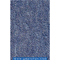 Onsera Tatu Karo Halı 45586 / m2 Fiyatı