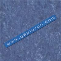 Linolyum kaplı Yükseltilmiş Döşeme Fiyatları 24