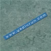 Linolyum kaplı Yükseltilmiş Döşeme Fiyatları 26