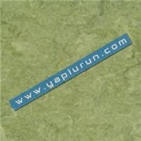 Linolyum kaplı Yükseltilmiş Döşeme Fiyatları 29