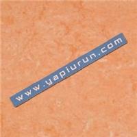 Linolyum kaplı Yükseltilmiş Döşeme Fiyatları 20