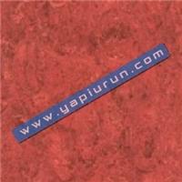 Linolyum kaplı Yükseltilmiş Döşeme Fiyatları 37