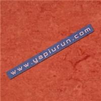 Linolyum kaplı Yükseltilmiş Döşeme Fiyatları 39